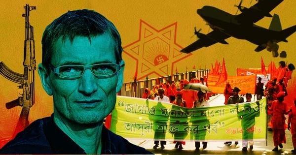 आधुनिक भारत के रहस्य : क्या नरसिंह राव सरकार ने पुरुलिया में हथियार गिरवाए थे?