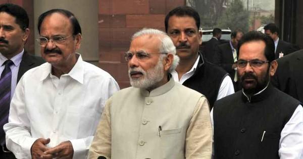 मोदी अपने मंत्रियों और पार्टी पर लगाम लगाएं : जेएनयू मामले पर विदेशी अखबार