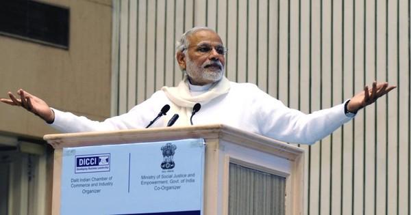 प्रधानमंत्री नरेंद्र मोदी से पूछे गये 10 दिलचस्प सवालों के उनसे भी दिलचस्प जवाब