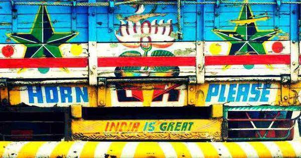 महाराष्ट्र से जाने वाला हॉर्न ओके प्लीज आखिर आया कहां से?