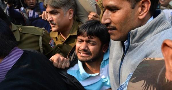 कन्हैया कुमार ने अफजल गुरु की याद में कार्यक्रम आयोजित किया था : दिल्ली पुलिस