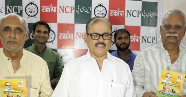 बिहार चुनाव : शरद पवार की एनसीपी ने मुलायम के तीसरे मोर्चे का साथ छोड़ा