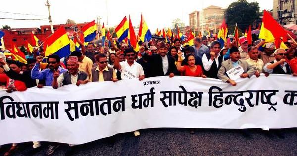 नेपाल हिंदू राष्ट्र बनेगा कि सेकुलर रहेगा?