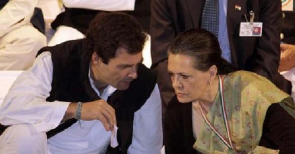 मोदी को घेरने के लिए बनी कांग्रेस की समिति खुद मुश्किल में घिरी