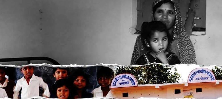विस्थापन की एक छोटी सी कहानी, उनके लिए जो भू अधिग्रहण पर मगजमारी कर रहे हैं