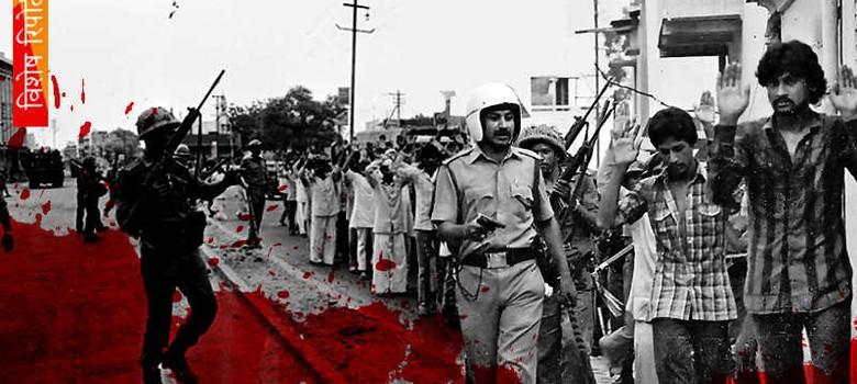 Image result for हाशिमपुरा कांड पर दिल्लीन्यायालयने सुनाया फैसला