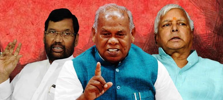 बिहार चुनाव : नाराज दामादों का महादंगल