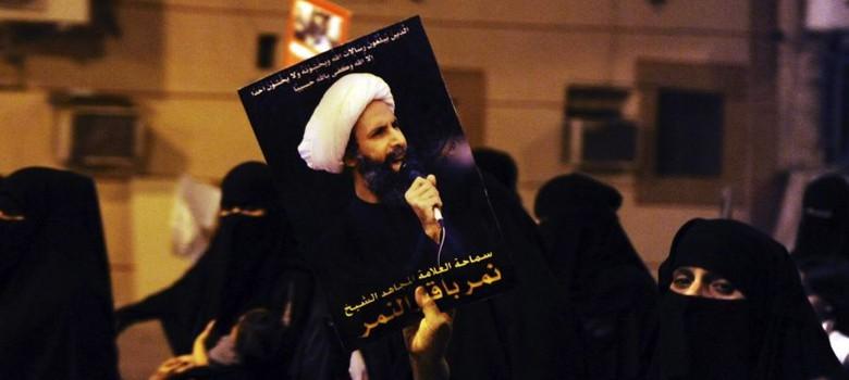 शिया मौलवी को फांसी से गुस्साए ईरान ने कहा, अंजाम भुगतेगा सऊदी अरब