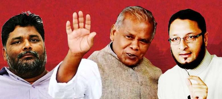 एक नया गठबंधन जो बिहार की राजनीति को एक चक्कर और घुमा सकता है