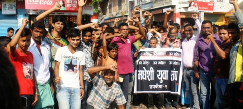नहीं बनी बात, मधेसियों ने नेपाल सरकार का प्रस्ताव फिर ठुकराया