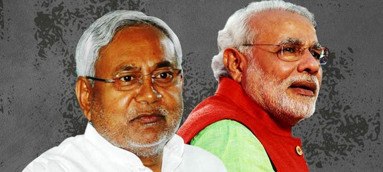 बिहार चुनाव : अब कौन है किस पर भारी?