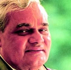 क्या वाजपेयी अपनी हार के लिए नरेंद्र मोदी को जिम्मेदार मानते थे?