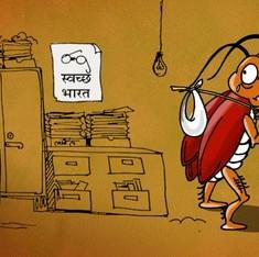 जिन्हें सफाई रखनी होती है वे स्वच्छ भारत अभियान का इंतजार नहीं करते