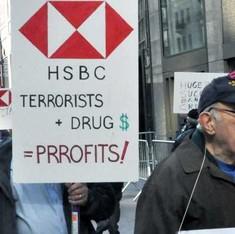 स्विटजरलैंड भारत को जल्द ही एचएसबीसी खाताधारकों की जानकारी देगा
