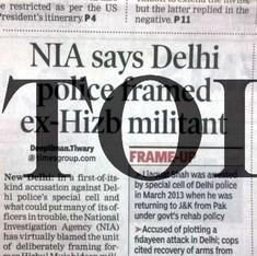 'आतंकी' को क्लीनचिट, कटघरे में दिल्ली पुलिस