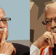 भाजपा का मार्गदर्शक मंडल जेटली मामले में जांच की मांग करेगा