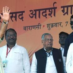 क्या प्रधानमंत्री का आदर्श गांव जयापुर दूसरों के लिए उदाहरण बन पाया है?