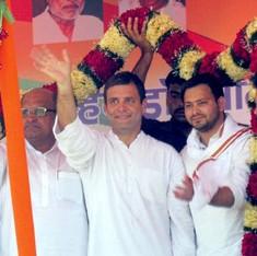 बिहार चुनाव के लिए पहली रैली में राहुल ने फिर सूट-बूट का तीर छोड़ा