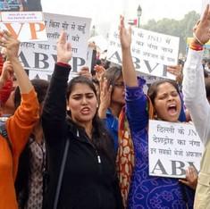 'भाजपा माने देशभक्ति, देशभक्ति माने भाजपा वैसा ही है जैसे इंडिया इज़ इंदिरा, इंदिरा इज़ इंडिया!'