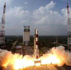 अब चीन भारत की नजर में होगा, वियतनाम में भारत का सेटेलाइट सेंटर बनेगा