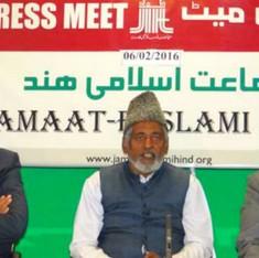 आईएस के नाम पर मुस्लिमों को मनमाने ढंग से गिरफ्तार किया जा रहा है : जमात-ए-इस्लामी हिंद