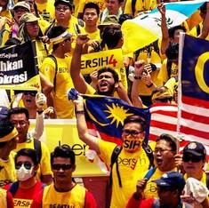मलेशिया में प्रधानमंत्री के खिलाफ हजारों सड़क पर