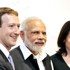 क्यों फेसबुक पर प्रधानमंत्री कार्यालय की नजर टेढ़ी हो गई है