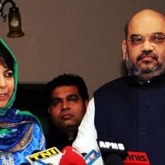 बाजी हाथ में रखने के लिए क्या भाजपा जम्मू-कश्मीर से अफस्पा हटाने वाली है?