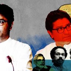 ताक-झांक : राज ठाकरे की डायरी में