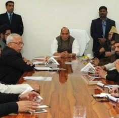 देश में आईएस के बढ़ते जाल को रोकने के लिए गृहमंत्री ने मुस्लिम धर्मगुरुओं से मुलाकात की